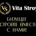 Vita Alliance